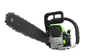 Chainsaw isolated on a white background - PhotoDune Item for Sale