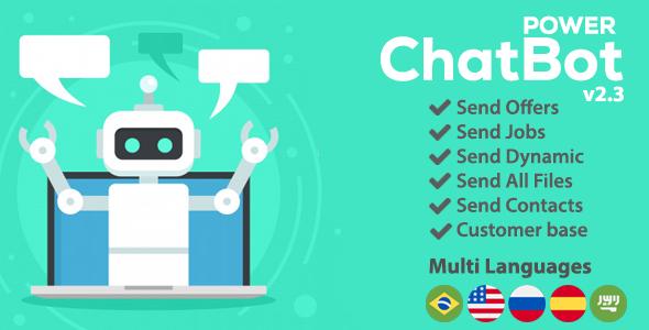 Power ChatBot - Auto Attendant