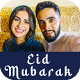 Eid Al Adha Opener - VideoHive Item for Sale
