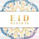 Eid Mubarak Intro - VideoHive Item for Sale