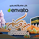 Eid Adha with Hajj Opener - VideoHive Item for Sale