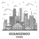 Outline Guangzhou China City Skyline with Modern Buildings Isolated on White. - GraphicRiver Item for Sale