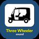 Three Wheeler Starting Sound