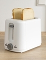 Fresh Bread in a Toaster - PhotoDune Item for Sale