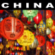 Amazing China Discovery