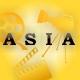 Cinematic Horizons of Asia