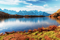 Picturesque view of Chesery lake - PhotoDune Item for Sale