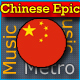 Chinese Epic Romantic