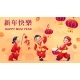 Chinese New Year Festival People Celebrate CNY - GraphicRiver Item for Sale