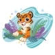 Vector Illustration Tiger with Plants and - GraphicRiver Item for Sale