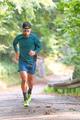 Uphill running - PhotoDune Item for Sale