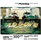 Automotive Show Flyer - GraphicRiver Item for Sale