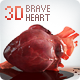 Brave Heart (3D model of human heart) - 3DOcean Item for Sale