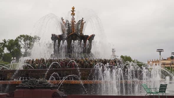 Fountain Stone Flower Moscow