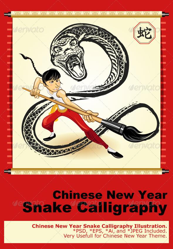 Chinese Snake New Year
