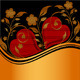 Floral Ornament with Two Hearts - GraphicRiver Item for Sale