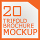 20 Trifold Brochure MockUp - GraphicRiver Item for Sale