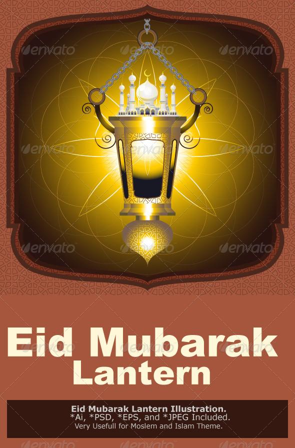 Eid Mubarak Lantern