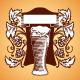 Beer Retro Label - GraphicRiver Item for Sale