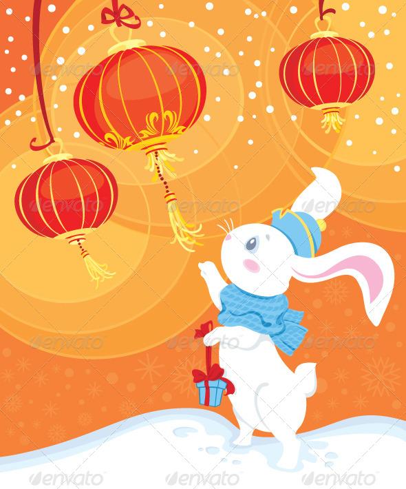 Curiosity White Rabbit and Chinese Paper Lanterns