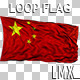 China Loop Flag - VideoHive Item for Sale