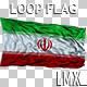 Iran Loop Flag - VideoHive Item for Sale