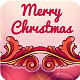 Christmas and New Year Greeting Card - GraphicRiver Item for Sale