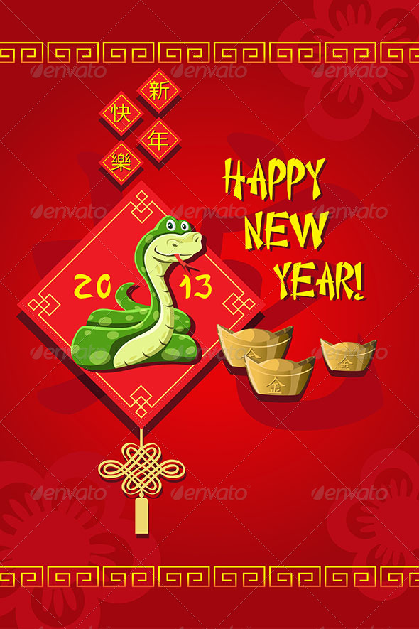 Chinese New Year of Snake
