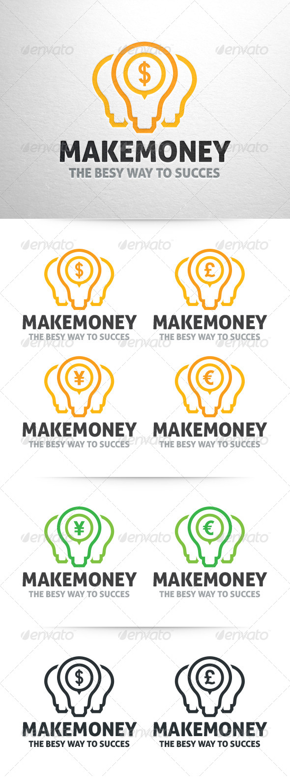 Make Money Logo Template