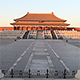 The Forbidden City of China Package A - VideoHive Item for Sale