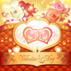 Two Hearts Combined   - GraphicRiver Item for Sale