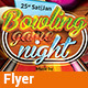 Bowling Game Night - Flyer - GraphicRiver Item for Sale