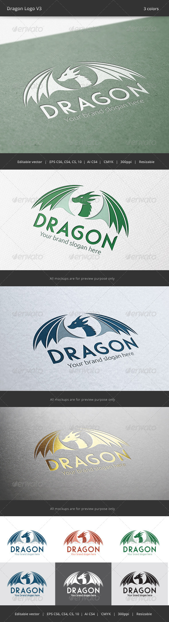 Dragon V3 Logo