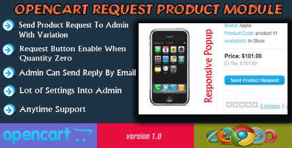 Opencart Request Product Module