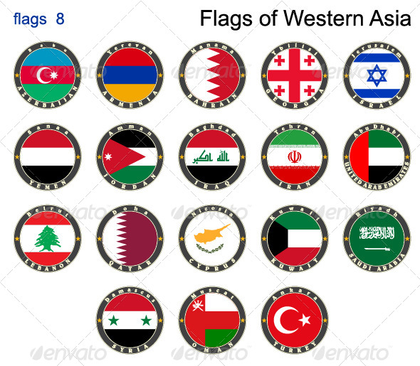 Flags of Western Asia