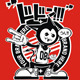 Japanese Cartoon Game Tshirt - GraphicRiver Item for Sale
