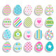 Set of Color Easter Eggs - GraphicRiver Item for Sale
